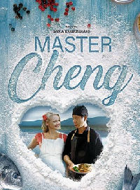 Poster of Master Cheng