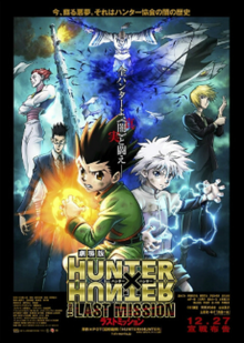 Poster of Hunter x Hunter