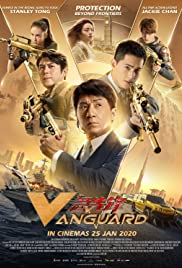 Poster of Vanguard