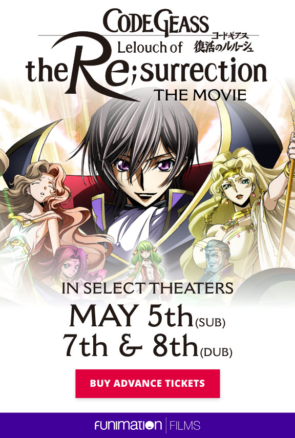 Poster for Code Geass: Lelouch of the Re;surrection