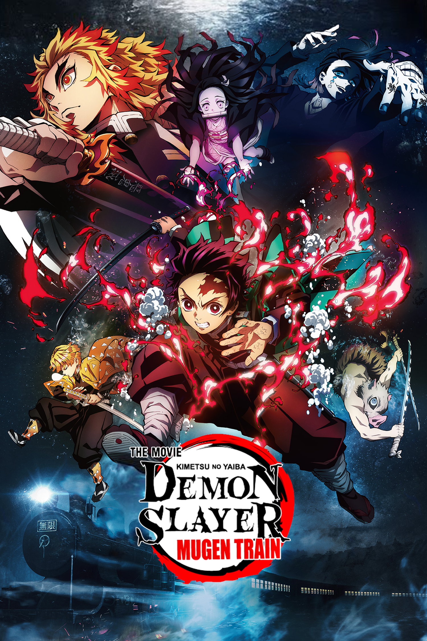 Still of Demon Slayer the Movie: Mugen Train (Kimetsu no Ya