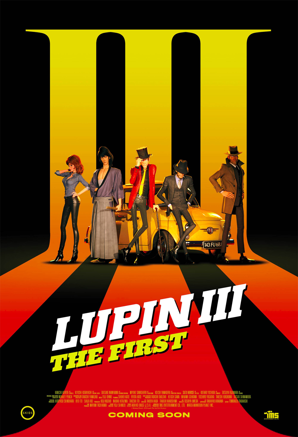 Poster for Lupin III: The First (Encore)