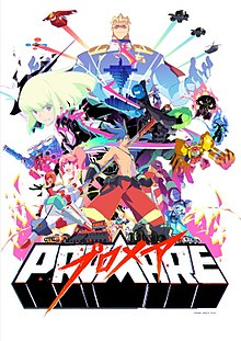 Poster for Promare (Complete)