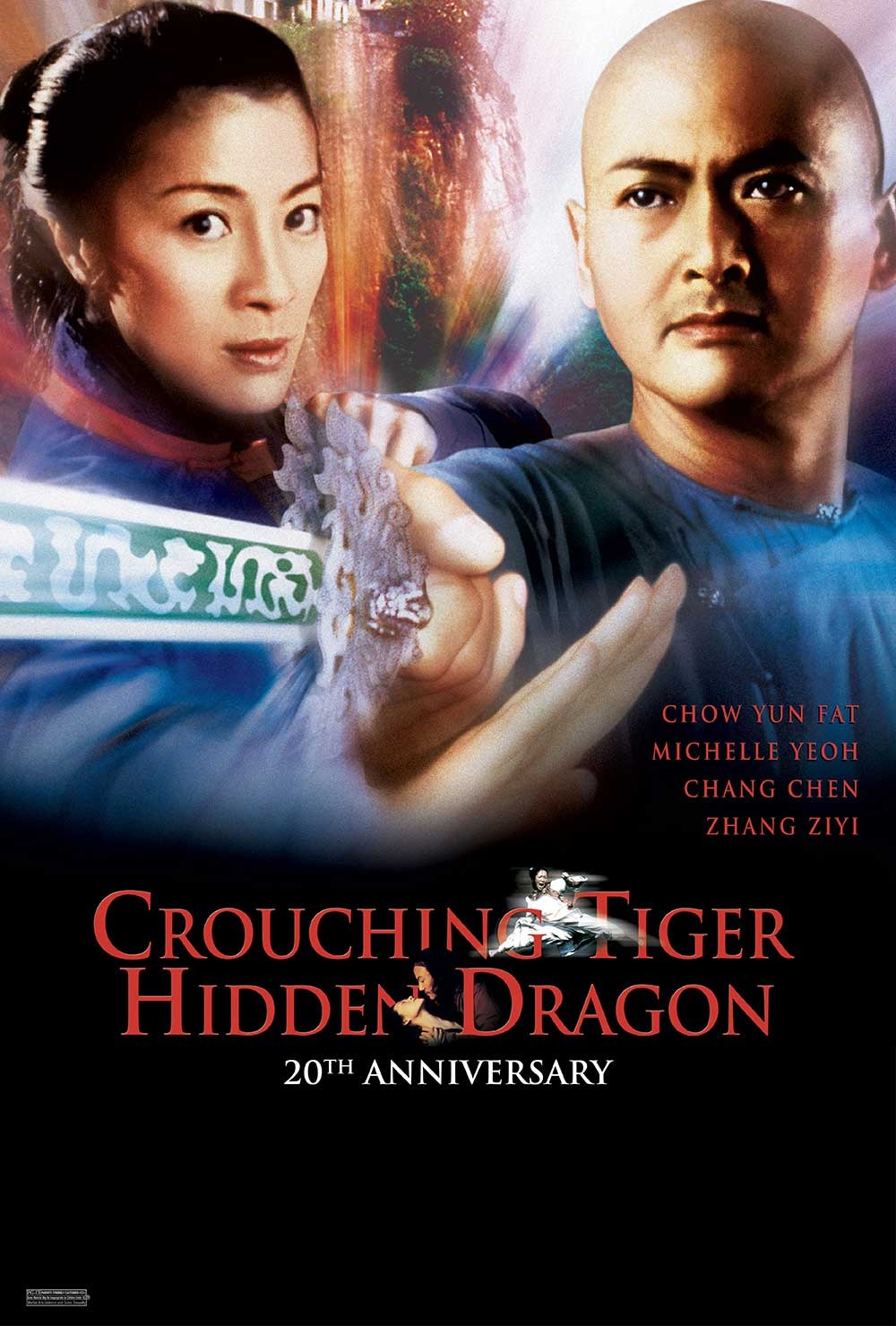 Crouching Tiger, Hidden Dragon 20th Anniversary Poster