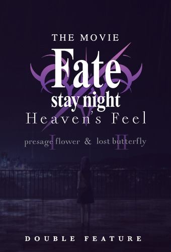 Still of Double Feature - Fate/stay night [Heaven's Feel] 1