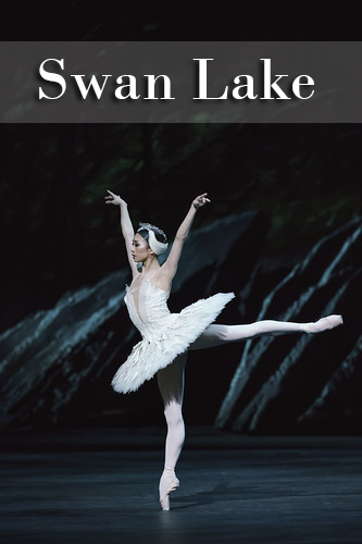Still of The Royal Ballet: Swan Lake