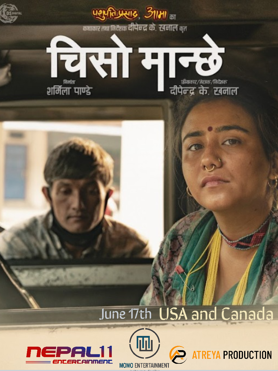 Theeni Poster