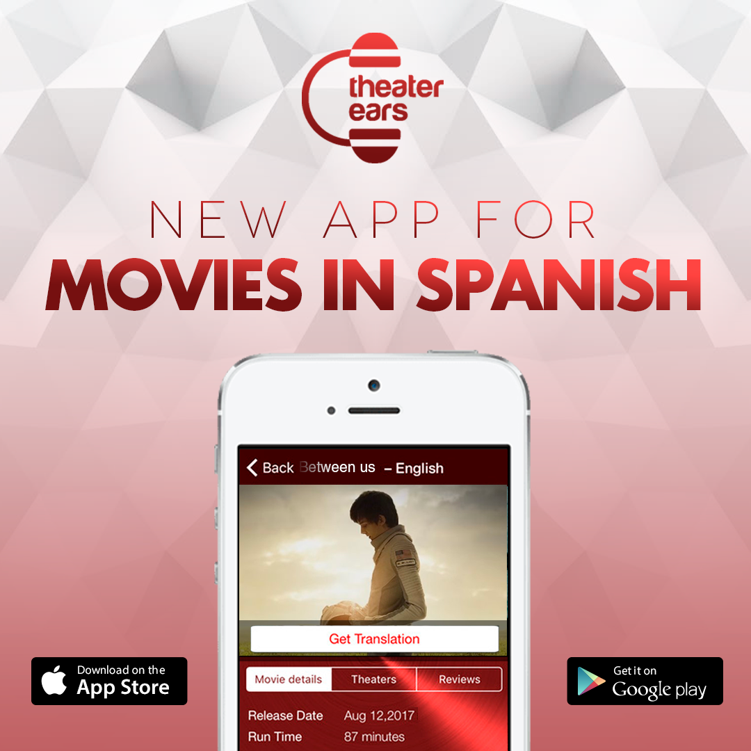 New App for Movies in Spanish