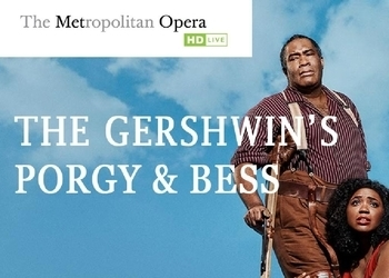 Porgy and Bess Side Banner