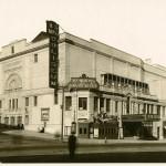 B.S. Moss Coliseum