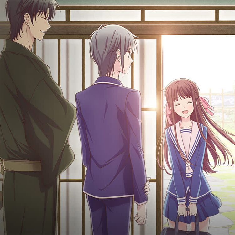Mobile hero image for Fruits Baskets Exclusive